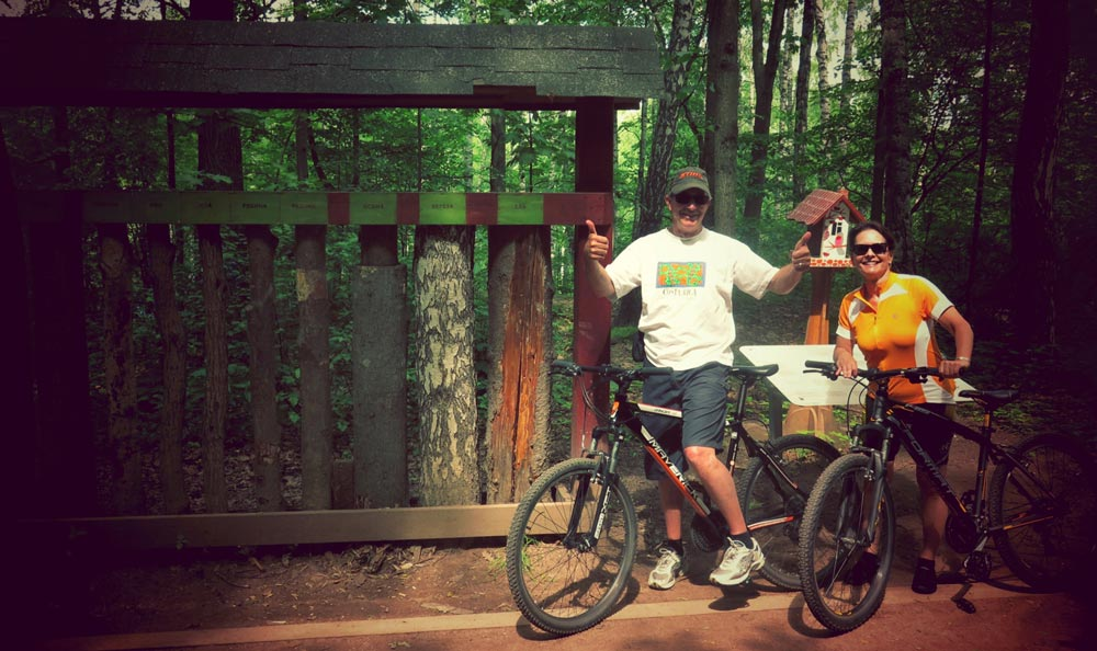 Parks and Nature of Moscow Bike Tour